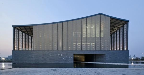南通大学范曾艺术馆开馆 打造地区文化新地标