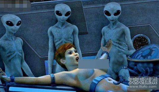 女子自称遭外星人劫持