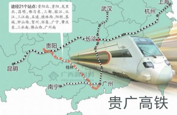 广东肇庆,广东佛山终至广东广州的广州南站