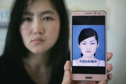 三名中国女孩赴韩整容失败 开记者会望维权(图