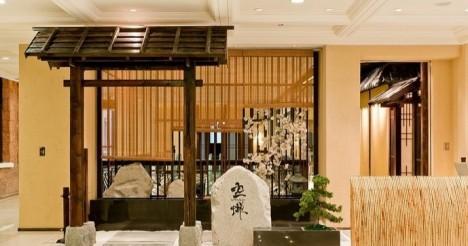 上海踩踏领导吃大餐引热议 空蝉餐厅被扒