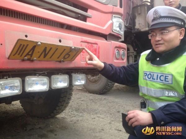 ,被成都交警二分局民警拦截,同时发现机动车号牌有猫腻.   高清图片