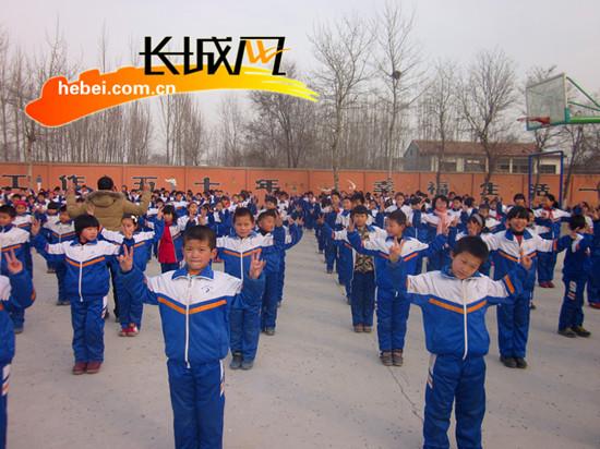 邯郸肥乡老师小学自创老公健身操受怀孕最强-买欢迎情趣用品给学生00图片