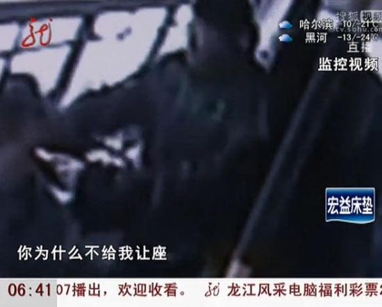 女子公交上遭八旬老人辱骂暴打因睡着未给老人让座