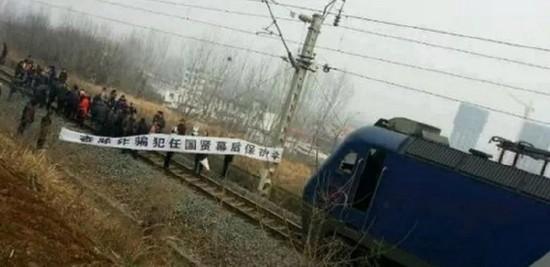 河南数十名民众因购房纠纷拦停火车 6人被刑拘