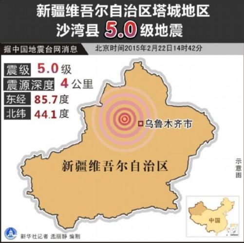 新疆沙湾市人口_沙湾市标志