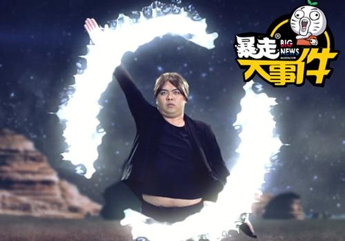 唐马儒饰演肯打鸡ceo,通过模仿肯德基的广告