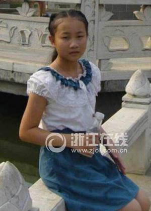 13岁女孩瘦肚子_13岁少女馒头b_13岁女孩子裙子下图片_馒头动漫少女