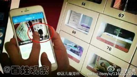 郑州老板贩卖机被砸顾客:同志太着急_情趣中情趣用品男用新闻环图片