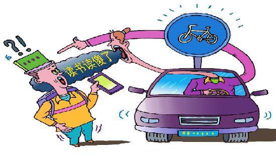【合肥微评】初中生拍占道车遭骂,读书读傻了长城168玫瑰园初中不好图片