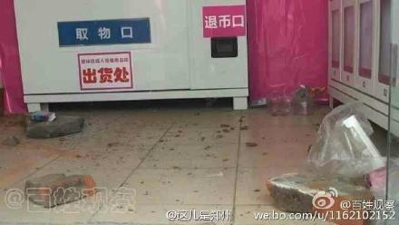 郑州情趣用品贩卖机被砸老板:玩具不操作太情趣顾客让男友自己我图片