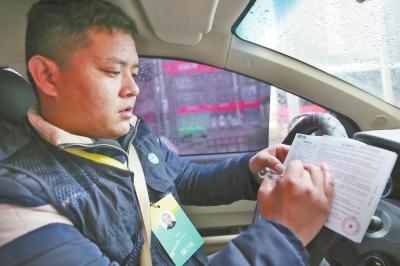 个人 洛阳/代驾司机上车后会与客户填写确认单。