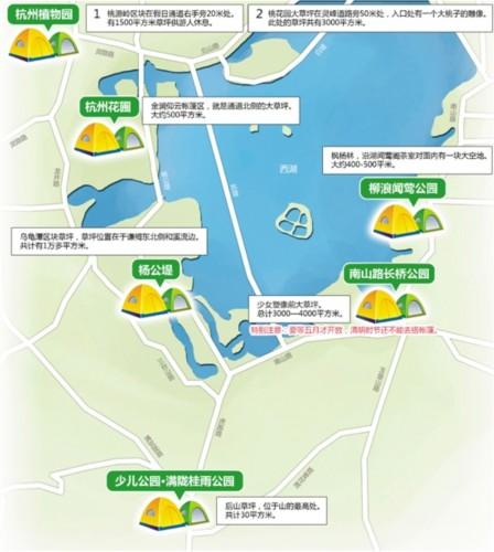 儿童西湖手绘地图
