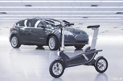 福特智能骑行电动车