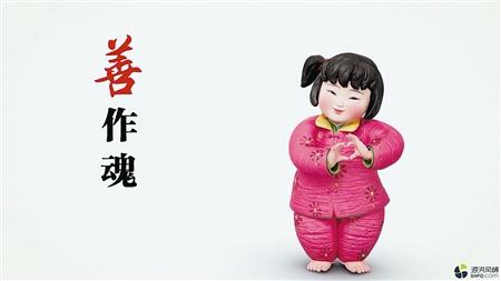 梦娃 成了 名人 成为 中国梦 代言形象