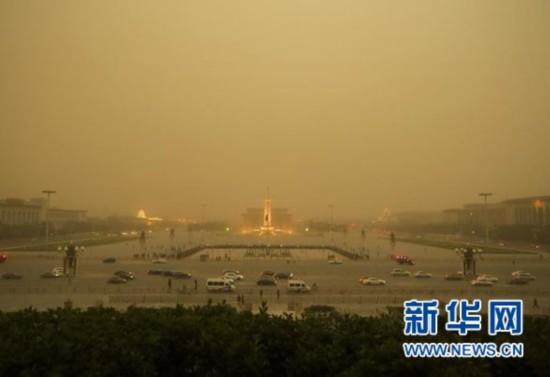 北京末日壮观壁纸