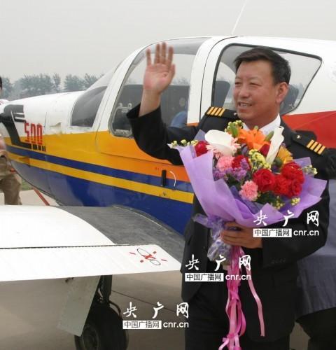 [行进中国·精彩故事]:用生命追逐梦想-记中国