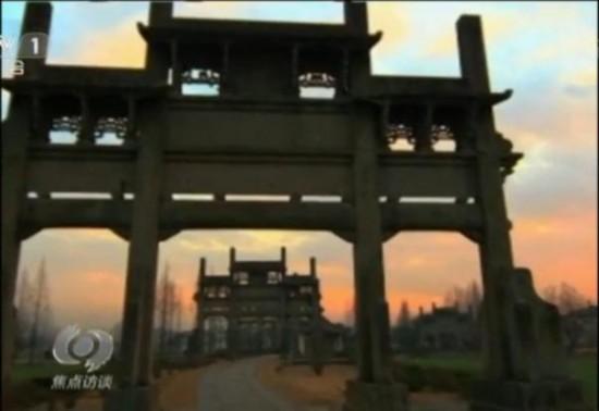 海南贫困县投亿元建牌坊群 部分题字官员已坐牢
