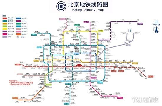 【图】北京地铁19号线一期