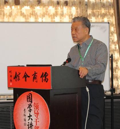 2015中国油用牡丹产业经济发展论坛在京举行