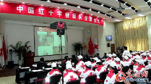 从尼泊尔强震救援看中国红会五年来救灾标准化应急救援体系