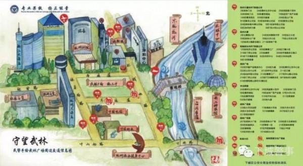 杭州武林广场推出专属手绘地图_新闻中心_中国网