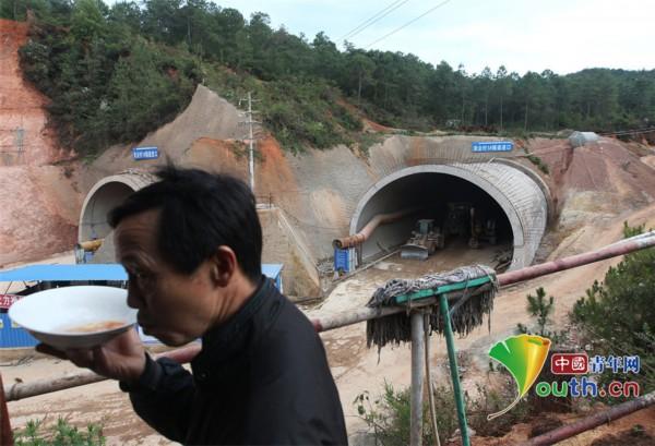 昆明晋宁县一隧道塌方 被营救人员情况良好