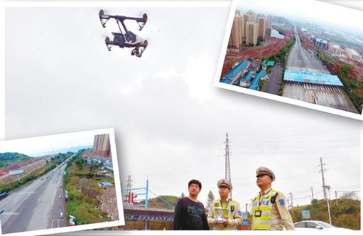 重庆高速路将启用无人机抓拍车辆违章