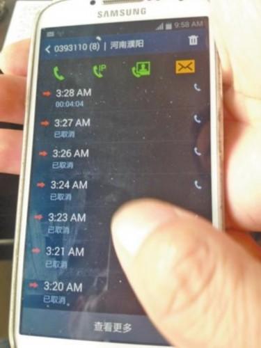 3点28分电话接通后,一名女接线员接通了电话