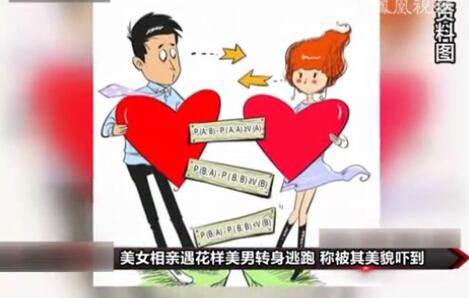 武汉 刘小姐/近日,刘小姐母亲的朋友介绍了一名男士给她,还一再强调男生长...