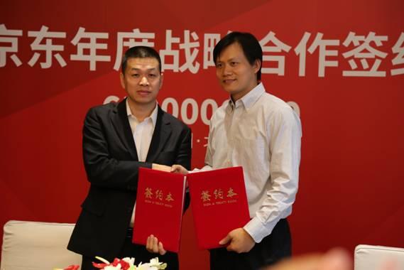 京东总裁_京东集团副总裁王笑松(右)与大神手机总裁李旺(左)
