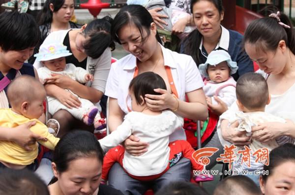 闪倡导母乳喂养