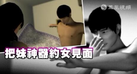 小少女性交视频_男子诱骗少女网友看夜景性侵 得逞后嫌女生下体臭