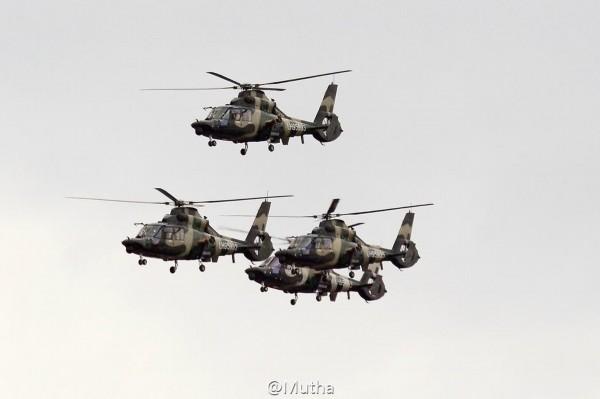 z-8b组成的直升机