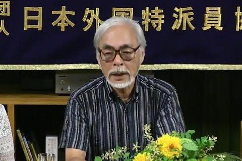 宫崎骏敦促安倍承认日本曾对华发动侵略战争