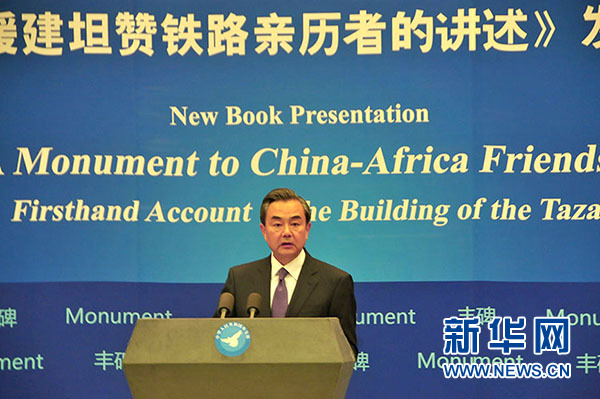 sino african relations Sino-african relations refers to the historical, political, economic, military, social and cultural connections between china and the african continent little is known about ancient relations though there is some evidence for early trade operations.
