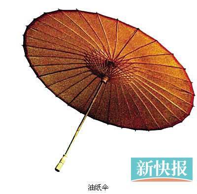 雨伞的折法步骤图解