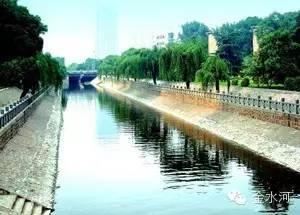 【金水河】