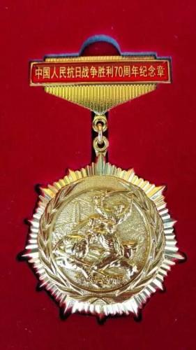 抗战胜利70周年纪念章.胡骁刚供图