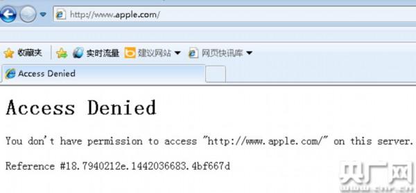 图为苹果公司官网网页截图-iPhone6s系列预购在即 苹果官网突然无法...图片 32567 600x279