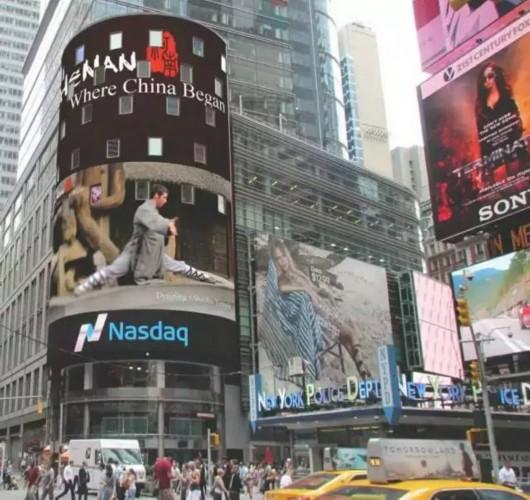 刚出的!在纽约时代广场播放的河南形象片,找你家乡