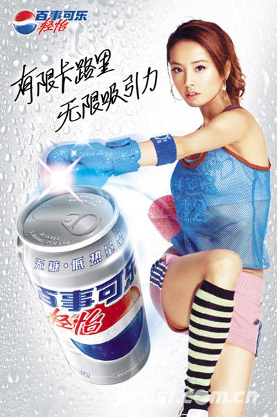 蔡依林新版百事可乐广告性感写真