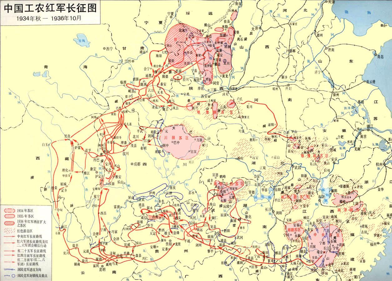 红军长征路线 - 黔中人(田丰) - 黔中人