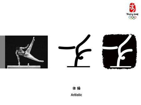 黑白对比效果的巧妙运用图片