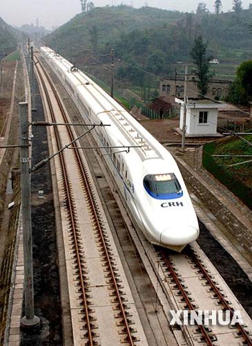 子弹头 高速列车春运试行 武汉到北京8小时图片 66560 365x500