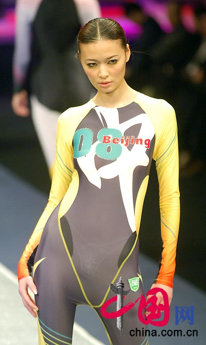 Hosa china lingerie fashion trend collection