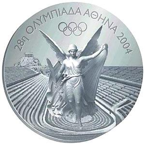 北京2008年奥运会奖牌隆重发布高清图片