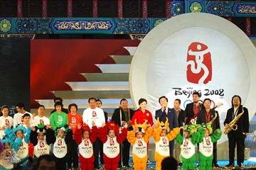 北京2008年奥运会奖牌正式发布高清图片