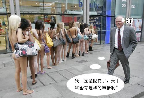 荒唐至极!看这些女人当街裸体做啥组图