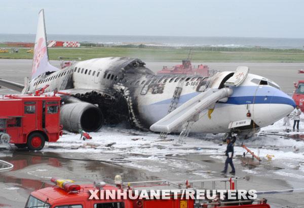 残骸躺在日本冲绳那霸机场